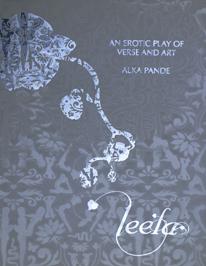 Leela, An Erotic Play of Verse and Art, Harper Collins, New Delhi – 2009